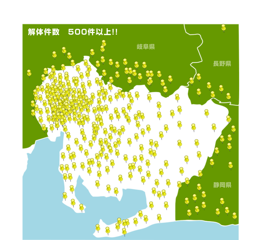 解体事例マップ