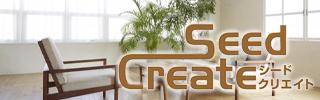 seed-create